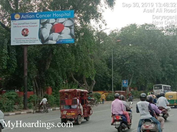 Best OOH Ad agency in Erwin Hospital Facing Delhi Gate Red Light New Delhi, Unipole Company at Erwin Hospital Facing Delhi Gate Red Light New Delhi