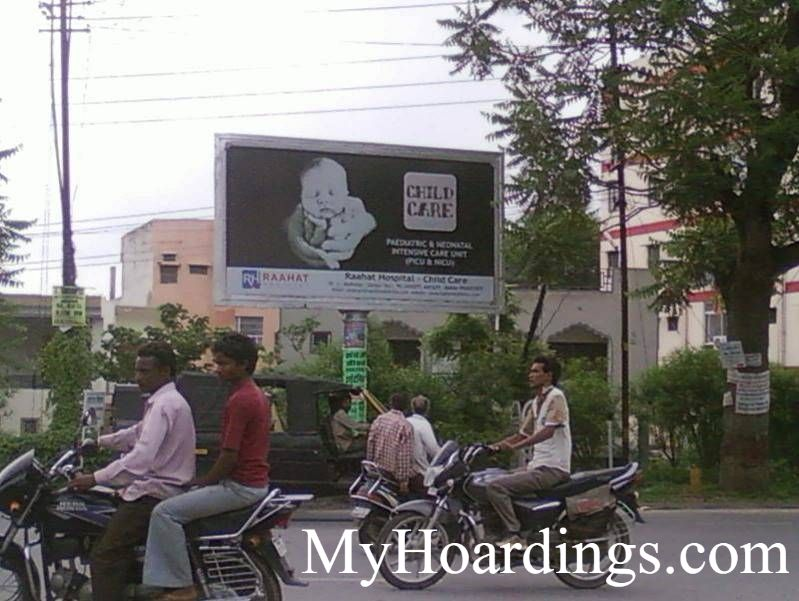 Unipole onTBansi Pan  in Udaipur, Unipole Company in Udaipur, Flex Banner, Outdoor publicity in Rajasthan