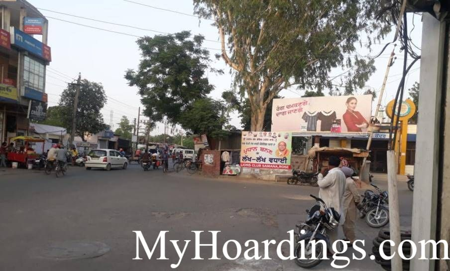 OOH Hoardings Agency in India, Highway Unipole advertising in College Road in Samana, Unipole Agency in Samana