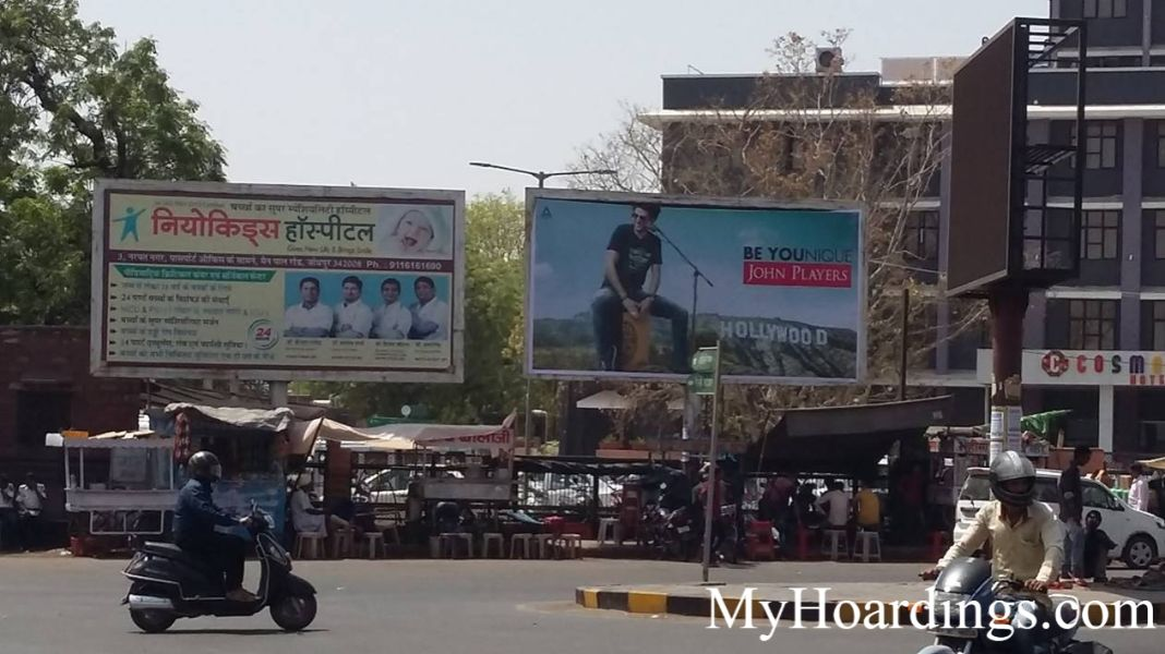 Main Railway Station Circle Billboard Advertising and Brand Promotion Agency Jodhpur, Flex Banner