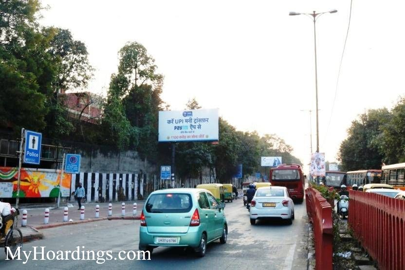 Hoardings Kodia Pull xing towards in New Delhi, Outdoor Media Agency New Delhi, Advertisement rates in Delhi