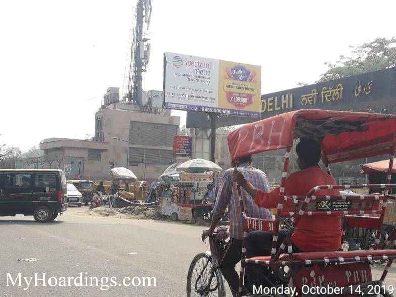 Best OOH Ad Agency in Main Entry Gate New Delhi Railway Station New Delhi, Unipole Company at Main Entry Gate New Delhi Railway Station New Delhi