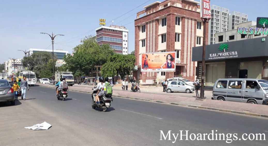 Jodhpur Billboard advertising, Advertising Company Jodhpur, Flex Banner Near LIC Office Electricity Office Paota