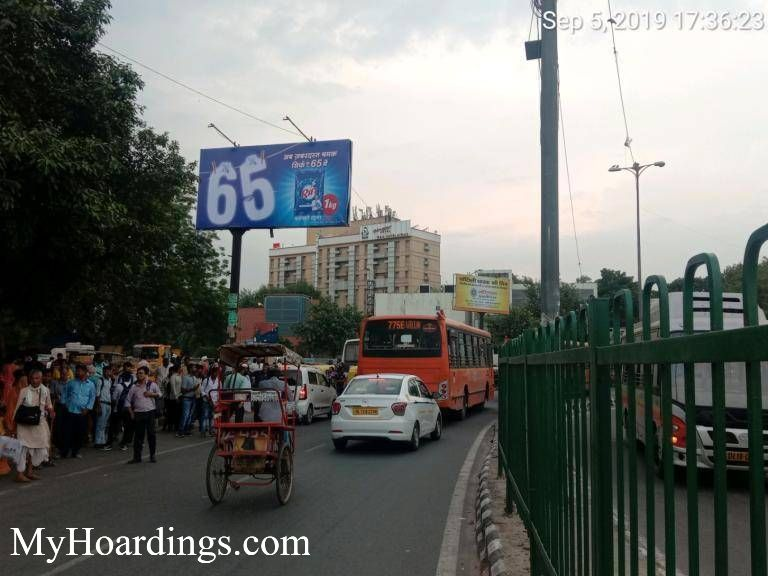 Outdoor Media Promotion Advertising in New Delhi, Unipole Agency in New Delhi Railway Station Facing Round About New Delhi