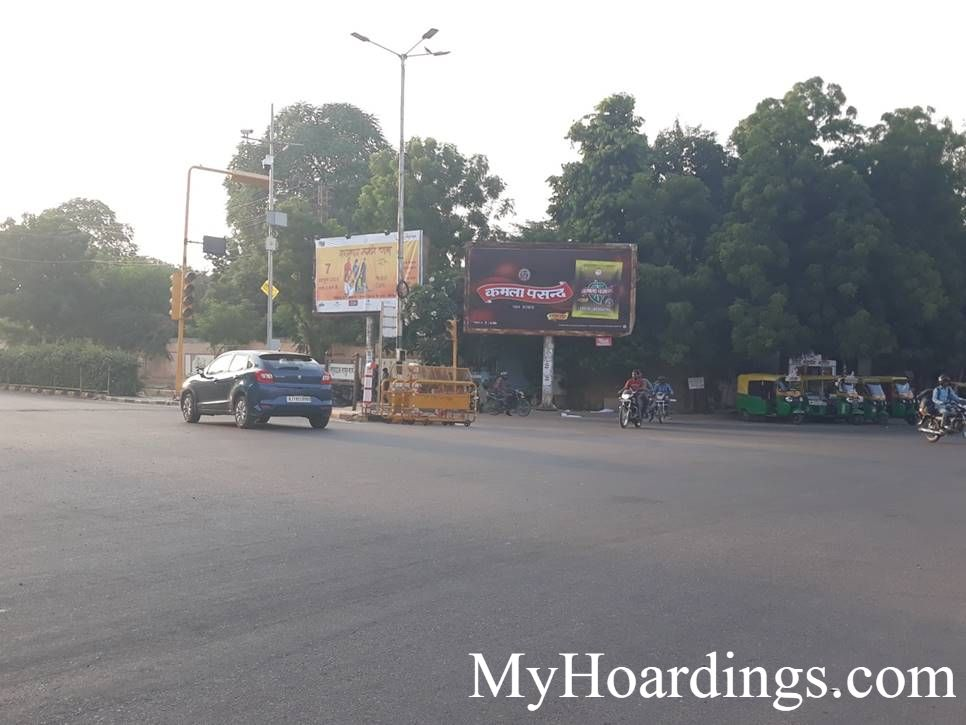 Jodhpur Billboard advertising, Advertising company Jodhpur, Flex Banner at Panch Batti Circle Opp Hotel Chandra Inn