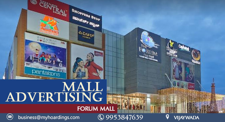 Shopping Mall Media in Bengaluru,Branding in Forum Mall. BEST agency for Ambience branding