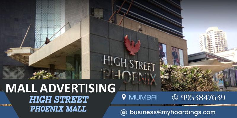 Advertising in Malls,Mall Branding in Mumbai,Mall Media,Cinema advertising,Multiplex Advertising,Mall Advertising in Mumbai