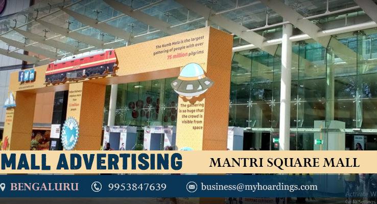 Mall Branding in Bengaluru,Branding in Mantri Square Mall.