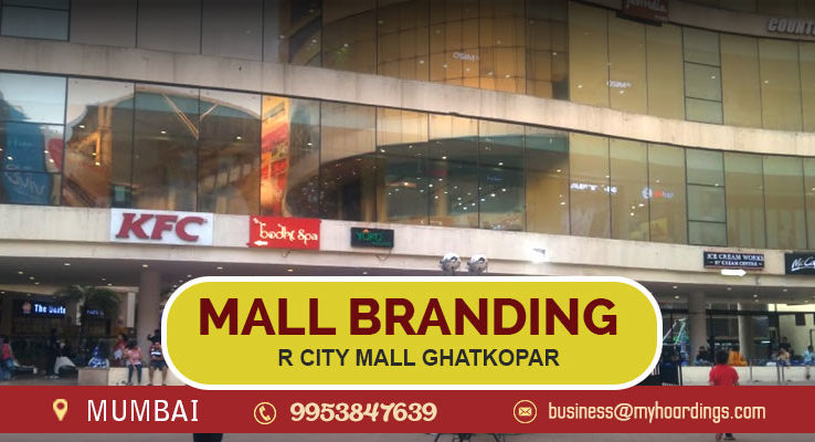 hopping Mall Advertising in Mumbai,Branding in R City Mall Ghatkopar. How to promote business in Mumbai Malls