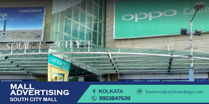 Shopping Mall Branding in Kolkata,Advertising in South City Mall. What is Ambience advertising