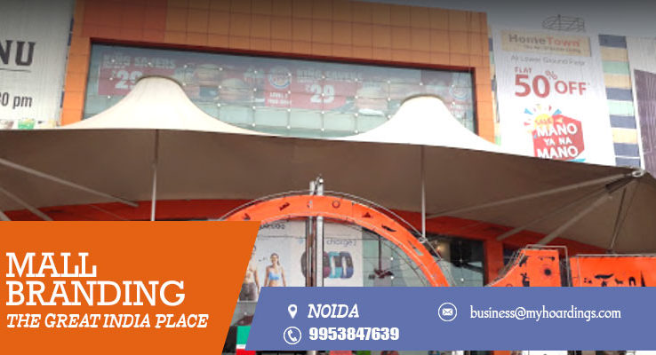 One STOP solution for ambient media branding - Shopping Mall Advertising in Noida.