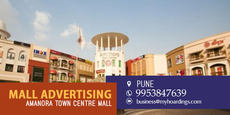 Mall Advertising in Pune.Contact +91 995384-7639 for mall media BTL activation services in Pune