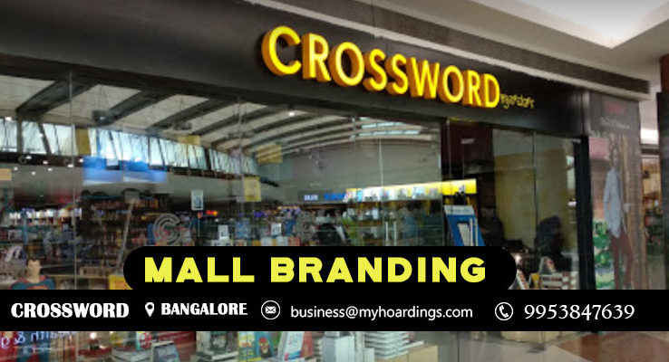 Branding in Crossword Bengaluru !! Contact MyHoardings for Shopping Mall Branding in Bengaluru,Mall Advertising in Crossword