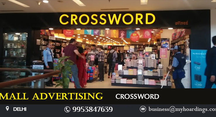 Ambient Media OOH advertising agency. Contact +91 995384-7639 for Shopping Mall Advertising in Delhi,Mall Media Branding in Crossword.