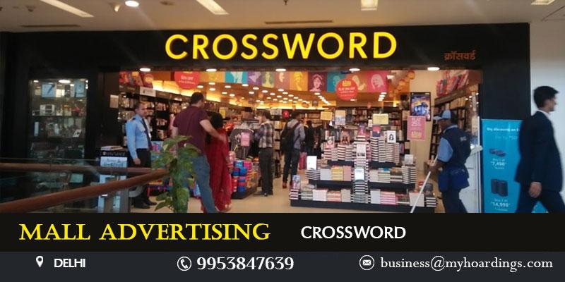 Ambient Media OOH advertising agency. Contact +91 995384-7639 for Shopping Mall Advertising in Delhi,Mall Media Branding in Crossword.