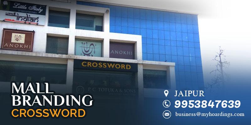 Shopping Mall Media in Jaipur,Mall Media Branding in Crossword. Contact MyHoardings for Mall Advertising Agency,Cinema advertising