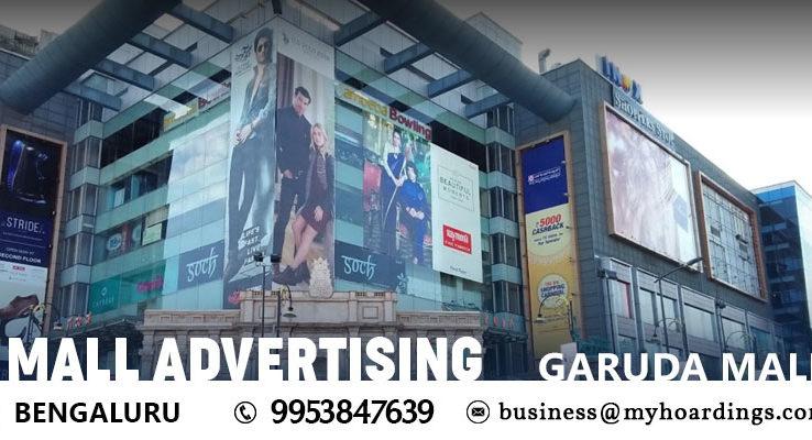 ngalore Mall Media,Bangalore Multiplex Advertising,Mall Branding in Bengaluru