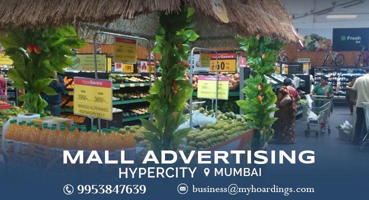 Shopping Mall Advertising in Mumbai. Contact +91 9953-847639 for Mall Advertising in Hyper City Mumbai. Ambient media advertising in Mumbai.