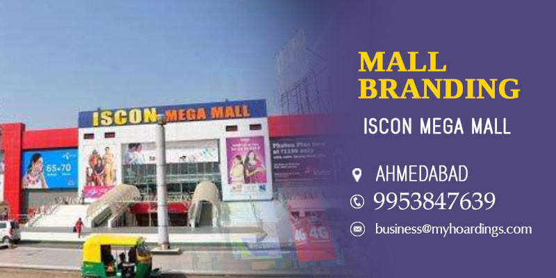 Mall Advertising in Ahmedabad.Mall Advertising Agency,Cinema advertising,Shopping mall promotion