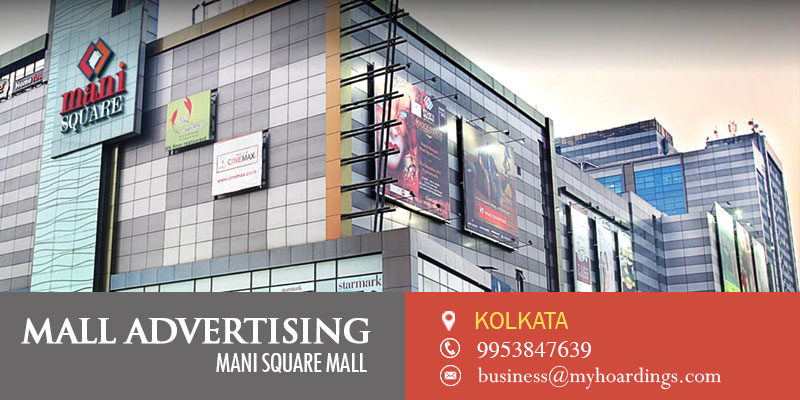 Mall Branding in Kolkata,Mall Media Branding in Mani Square Mall.What is Ambience advertising