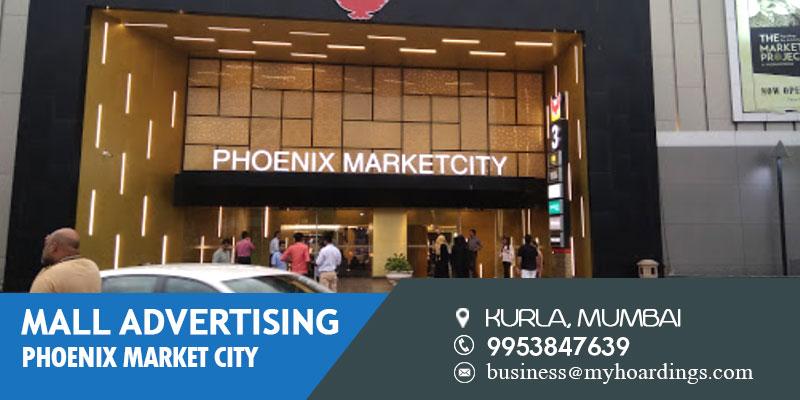 Shopping Mall Media in Mumbai,Mall Advertising in Phoenix Market City, Kurla. Mall branding cost in Mumbai.Events in Mumbai Malls.