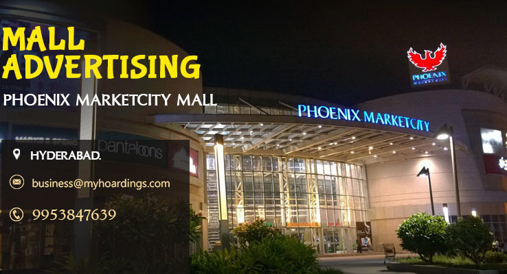 Shopping mall promotion in Phoenix Marketcity Mall Pune,Multiplex Advertising,Cinema advertising in Pune