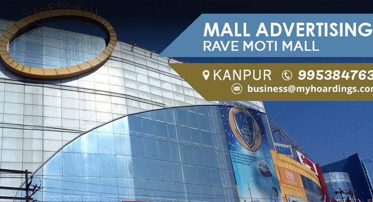 Kanpur Shopping mall promotion,Advertising in Malls,Mall Branding in Kanpur ,Mall Media