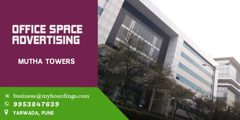 Corporate Office Branding in Pune.Tech park Branding in India. How to advertise in Pune Software Parks?