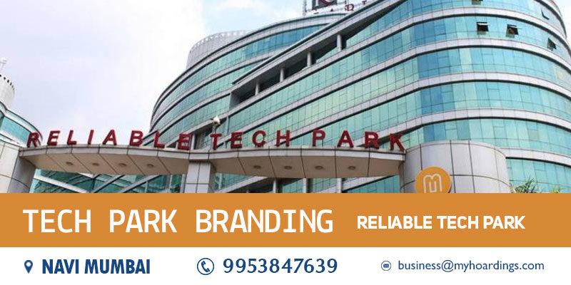 Kiosk advertising in company offices in Mumbai. Advertising in Reliable Tech Park, Thane-Belapur Road, MIDC, Navi Mumbai