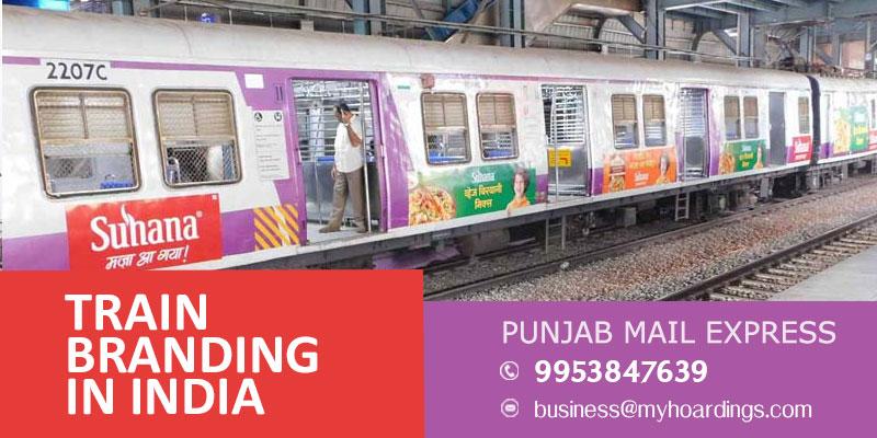 Advertising on Punjab Mail Express Train