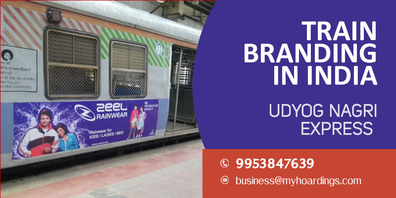 Call MyHoardings at 995384-7639 for Train branding on Udyog Nagri Express,How to do train wrap ads?