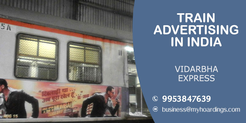 Branding on Vidarbha Express  train,Brand promotion with Indian Railways