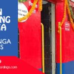 Train wrap ads on Darbhanga Express Train
