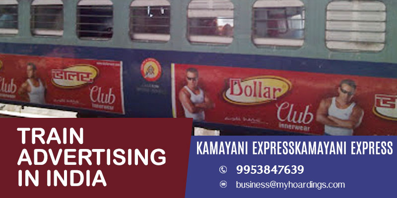 Kamayani Express Train Branding. How to promote companies in Indian trains?