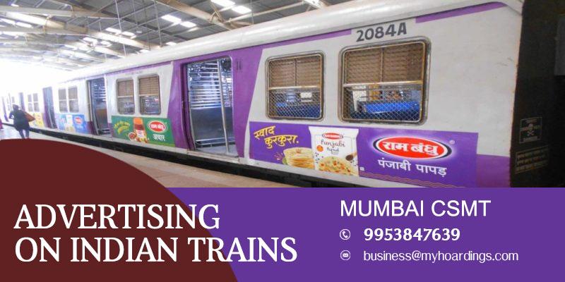 Branding on Mumbai CSMT Train. Transit outdoor advertising medium in Mumbai and Maharashtra.