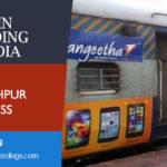 Pa Gorakhpur Express Train Advertising
