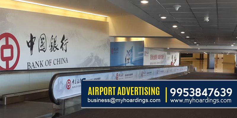 Goa Airport Branding. Dabolim Airport Advertising, BEST rates for Dabolim airport advertising rights company. Airport Branding in India
