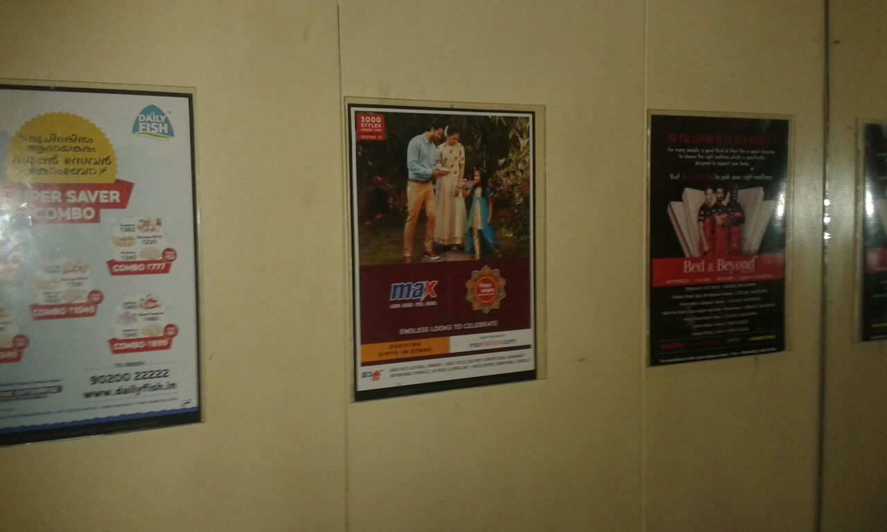 Elevator Advertisement in Bangalore and Cochin, Target salaried families in Bangalore and Cochin, Brand promotion, Bangalore advertisement in Apartments.