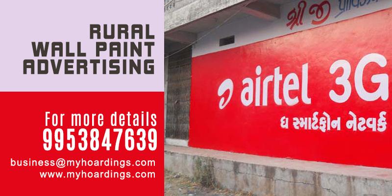 Rural / Village advertising in India,Indian rural Marketing companies,Rural Markets, Village advertising agencies in India,Marketing Strategies for Villages
