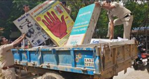 No Hoardings in Bangalore,BBMP,High Court,Flex Banners,Government Policies,Whay hoardings are being removed in Bangalore