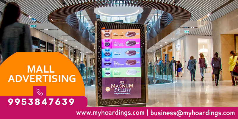 Mall branding in India