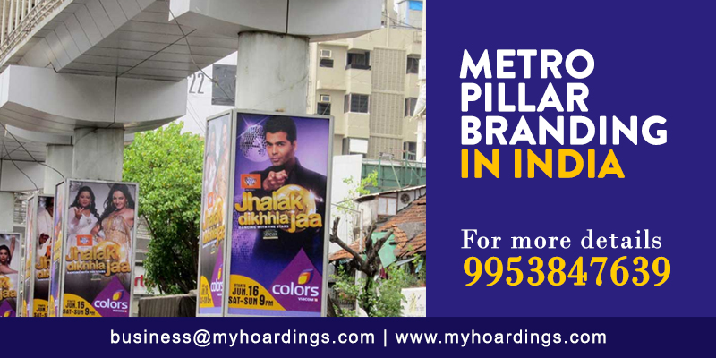 Delhi Metro Branding,Metro Train advertising,Metro media, Delhi metro advertising,metro train branding,Delhi Metro railway advertisement,railway promotion, Metro rail advertising,Delhi metro wrap branding