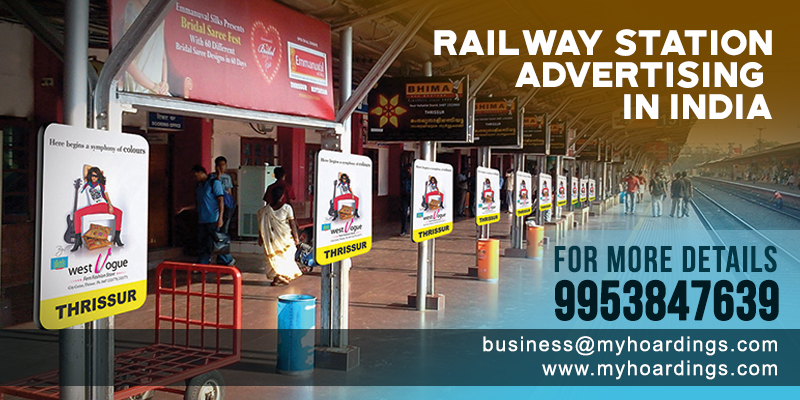 Train advertising, Railway platform advertising, train branding,indian railway advertisement