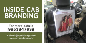 UBER Car Branding,Ola Cab advertising in India,UBER Cab branding in Bangalore,Ola Taxi ads in Delhi, UBER Taxi Ads in Chennai,UBER Cab advertising in Mumbai,UBER Cab branding in India,UBER Taxi ads in Chennai