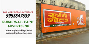 Rural Branding is gaining momentum in India. Call 9953-847639 for Rural Marketing in India for Wall painting, Kiosk Ads, Tricycle Ads, Village Chaupal Ads.