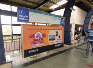 Delhi Metro Station Branding, Metro Station Advertising in Delhi, Delhi Metro Branding, Ad Agency, Media Planning, Media Buying