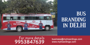 Bus branding in Delhi,Advertising on DTC buses,Delhi bus Branding in India. How to advertise on DTC buses in Delhi