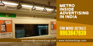 Metro train branding in India,Mumbai train branding