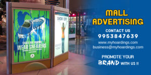 DOOH,Digital Signage,Digital Out of Home Advertising services.DOOH is going to be the future of OOH Ads