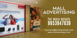 Ambient Media Mall Branding in India. Non-traditional media options in India.